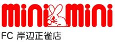 ミニミニFC岸辺正雀店「茨木エリアの賃貸物件検索サイト」